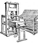 Printing Press Invention: Kind of Printing Press Used by Benjamin Franklin