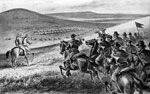 Wagon Trains: Indians Attacking an Emigrant Train